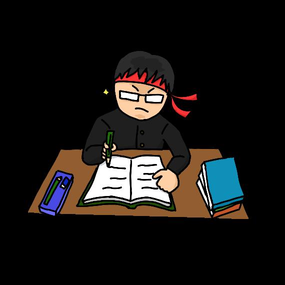 試験勉強する人
