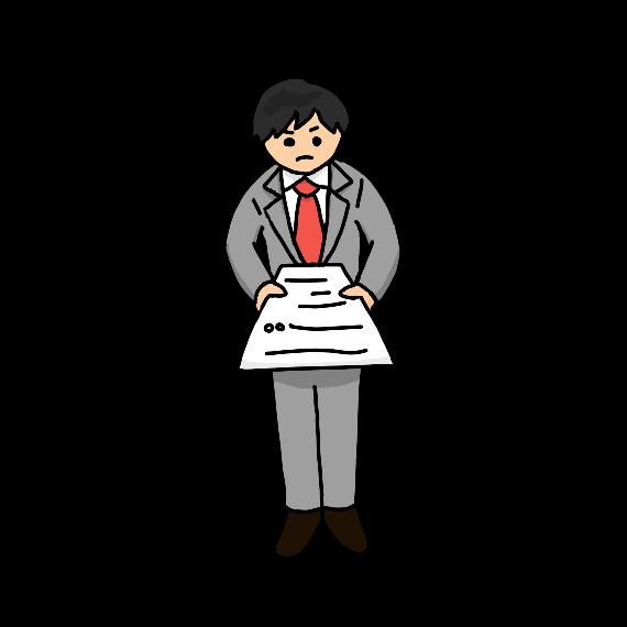 書類を提出する人